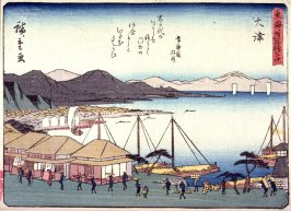 Otsu, no. 54 from a series of Fifty-three Stations of the Tokaido (Tokaido gojusantsugi)