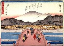 The Great Bridge at Sanjo in Kyoto (Kyo sanjo ohashi no zu), no. 55 from a series of Fifty-three Stations of the Tokaido (Tokaido gojusantsugi)