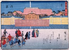 The Imperial Palace in Kyoto (Kyo dairi), no. 56 from a series of Fifty-three Stations of the Tokaido (Tokaido gojusantsugi)