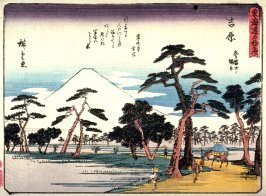 Yoshiwara, no. 15 from a series of Fifty-three Stations of the Tokaido (Tokaido gojusantsugi)