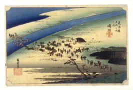 The Suruga bank of the Oi River near Shimada (Shimada oigawa sungan), no. 24 from the series Fifty-three Stations of the Tokaido (Tokaido gosantsugi no uchi)