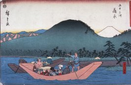 Ferry Boat on the Fuji River near Kambara (Kambara fujikawa watashibune), no. 16 from the series Fifty-three Stations of the Tokaido (Tokaido gojusantsugi)