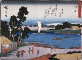Kawasaki, no. 3 from a series of Fifty-three Stations of the Tokaido (Tokaido gojusantsugi)