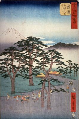 Mt. Fuji on the Left, from the Pine Groves near Fujisawa (Fujisawa nanki no matsubara hidari fuji, no. 7 from the series Famous Places near the Fifty-three Stations of the Tokaido (Gojusantsugi meisho zue)