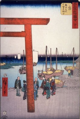 Seven-Ri Ferry at Atsuta, Miya (Miya atsuta no eki shichiri no watashiguchi), no. 42 from the series Famous Places near the Fifty-three Stations of the Tokaido (Gojusantsugi meisho zue)