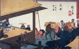 Changing Men and Horses at Shono (Shono jimba yadotsugi no zu), from a series Fifty-three Stations of the Tokaido (Tokaido gojusantsugi no zu)