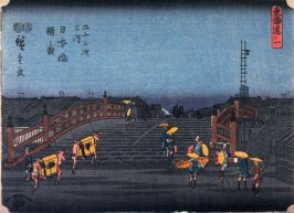 Dawn at Nihon Bridge (Nihombashi akebono no zu), no. 1 from the series Fifty-three Stations of the Tokaido (Tokaido gojusantsugi no uchi)