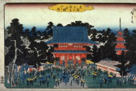 Kinryuzan Temple in Asakusa (Asakusa kinryuzan no zu), from the series Famous Places in the Eastern Capital (Toto meisho)