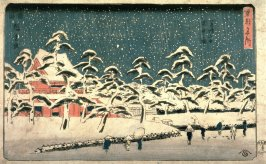 Snow at Zojo Temple in Shiba (Shiba zojoji setchu no zu), from a series Famous Places in the Eastern Capital (Toto meisho)