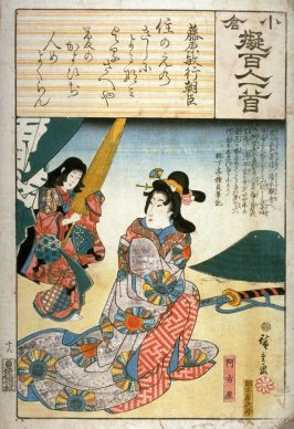 The Courtesan Akoya with a poem by Fujiwara no Toshiyuki Ason, no. 18 from the series Allusions to the One Hundred Poems (Ogura nazorae hyakunin isshu)