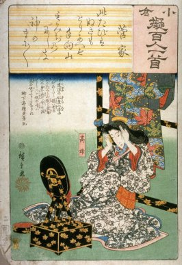The Courtesan Takao with a poem by Kanke, no. 24 from the series Allusions to the One Hundred Poems (Ogura nazorae hyakunin isshu)