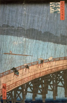 Evening Rain at Atake on the Great Bridge(Ohashi atake no yudachi), no. 52 from the series One Hundred Views of Famous Places in Edo (Meisho edo hyakkei)