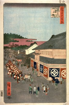 Hiroko Avenue in Shitaya(Shitaya hirokoji), no. 13 from the series One Hundred Views of Famous Places in Edo (Meisho edo hyakkei)