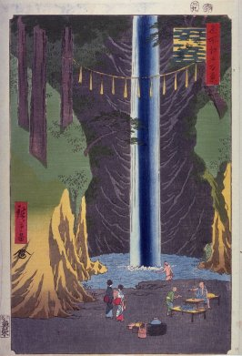 Fudo Waterfall at Oji (Oji fudo no taki), no. 88 from the series One Hundred Views of Famous Places in Edo (Meisho edo hyakkei)