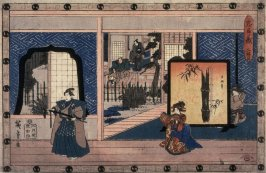 Act 2 (Nidamme) from the play Storehouse of Loyalty (Chushingura)