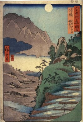 Mirror Stand Mountain and the Moon in the Rice Fields at Sarashina in Shinano Province (Shinano sarashina tagoto no tsuki kyodaizan), from the series Pictures of Famous Places in the Sixty-odd Provinces (Rokujuoshu meisho zue)