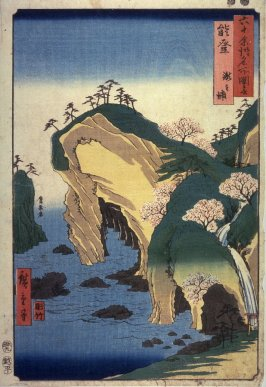 Waterfall Bay in Noto Province (Noto takinoura), from the series Pictures of Famous Places in the Sixty-odd Provinces (Rokujuoshu meisho zue)