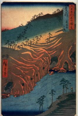 The Road below the Rakan Temple in Buzen Province (Buzen rakanji shitamichi), from the series Pictures of Famous Places in the Sixty-odd Provinces (Rokujuoshu meisho zue)