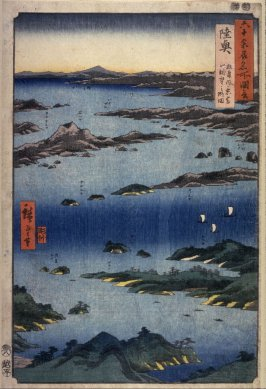 View of Matsushima and Mount Tomi [?] in Mutsu Province (Mutsu Matsushima fūkei tomiyama [?] chōbō no ryzkuzu), from the series Pictures of Famous Places in the Sixty-Odd Provinces (Rokujūyoshū meisho zue)