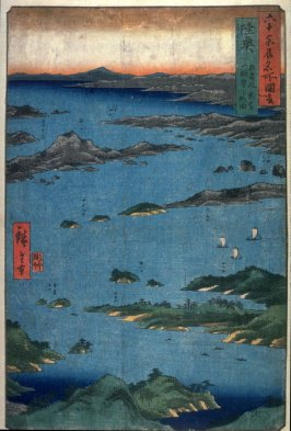 View of Matsushima and Mt. Tomi (?) in Mutsu Province (Mutsu matsushima fukei tomiyama(?) chobo no ryakuzu), from the series Pictures of Famous Places in the Sixty-odd Provinces (Rokujuoshu meisho zue)