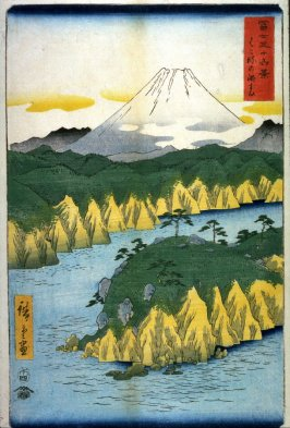 Lake at Hakone (Hakone no kosu), from the series Thirty-six Views of Mt. Fuji (Fuji sanjurokkei)