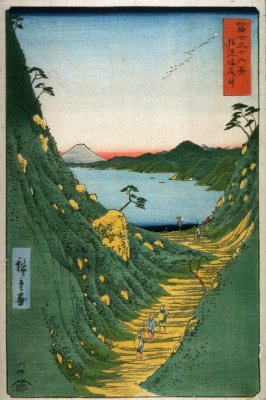 Shiojiri Pass in Shinano Province (Shinano shiojiritoge), from the seriesThirty-six Views of Mt. Fuji (Fuji sanjurokkei)