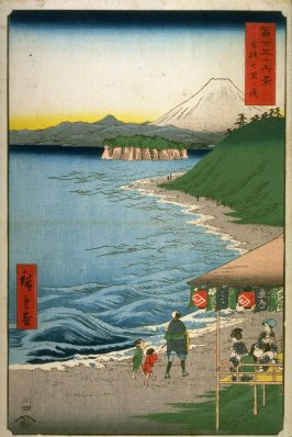 Seven-ri Beach in Sagamai Province (Sagami shichirigahama), from the seriesThirty-six Views of Mt. Fuji (Fuji sanjurokkei)