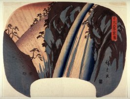 Kegon Waterfall in Nikkō (Nikkō Kegon no taki) , from an unidentified series