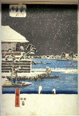 Snow on the Sumida River (Sumidagawa setchu no zu), one panel a triptych from the series Views of the Four Seasons at Famous Places in Edo ( Edo meisho shiki no nagame)