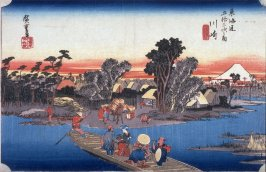 The Rokugo Ferry at Kawasake (Kawasaki rokugo watashibune), no. 3 from the series Fifty-three Stations of the Tokaido (Tokaido gojusantsugi no uchi)