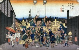 A Procession Setting Forth from the Nihon Bridge (Nihonbashi gyōretsu furidashi), Station 1 from the series Fifty-Three Stations of the Tōkaidō (Tōkaidō gojūsantsugi no uchi)