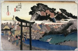 Yuko Temple at Fujisawa (Fujisawa yukoji), no. 7 from the series Fifty-three Stations of the Tokaido (Tokaido gojusantsugi no uchi)