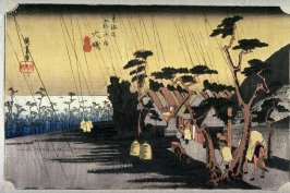 Tora's Rain at Oiso (Oiso tora no ame), no. 9 from the series Fifty-three Stations of the Tokaido (Tokaido gojusantsugi no uchi)