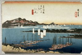 Distant View of Mio from Ejiri (Ejiri mio embo), no. 19 from the series Fifty-three Stations of the Tokaido (Tokaido gosantsugi no uchi)