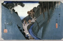 Utsu Mountain near Okabe (Okabe utsunoyama), no. 22 from the series Fifty-three Stations of the Tokaido (Tokaido gosantsugi no uchi)