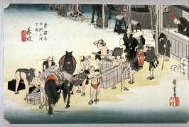 Changing Porters and Horses at Fujieda (Fujieda jimba tsugitate), no. 23 from the series Fifty-three Stations of the Tokaido (Tokaido gosantsugi no uchi)