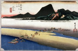 The Totomi Bank of the Oi River near Kanaya (Kanaya oigawa engan), no. 25 from the series Fifty-three Stations of the Tokaido (Tokaido gosantsugi no uchi)