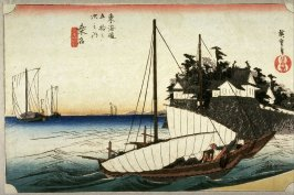 The Seven-Ri Ferry at Kuwana (Kuwana shichiri watashiguchi), no. 43 from the series Fifty-three Stations of the Tokaido (Tokaido gosantsugi no uchi)