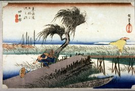 The Mie River at Yokkaichi (Yokkaichi miegawa), no. 44 from the series Fifty-three Stations of the Tokaido (Tokaido gosantsugi no uchi)
