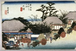 The Running Well Teahouse at otsu (Otsu hashirii chamise), no. 54 from the series Fifty-three Stations of the Tokaido (Tokaido gosantsugi no uchi)