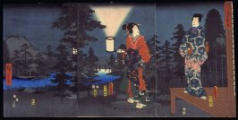 The Night Garden (Yoru no niwe), from the series Elegant Prince Genji (Furyu Genji)