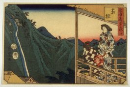Hakone, from a Tokaido series