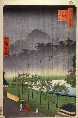 Night Rain at the Paulownia Grove at Akasaka (Akasaka kiribatake uchu yukei), no. 48a from the series One Hundred Views of Famous Places in Edo (Meisho edo hyakkei)