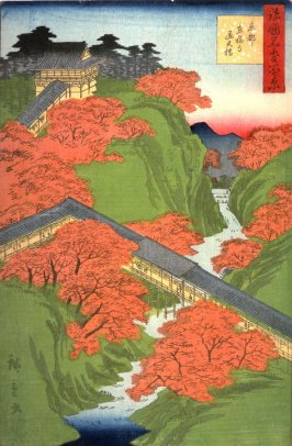 Tsuten Bridge at Tofuku Temple in Kyoto (Kyoto tofukuji tsutenkyo), from the series One Hundred Famous Places in the Provinces (Shokoku meisho hyakkei)