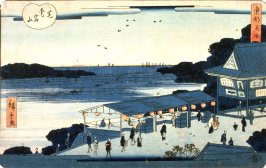 Atago Hill in Shiba (Shiba atagoyama), from the series Famous Places in the Eastern Capital l (Toto meisho)