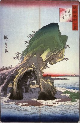 Soto Beach in Mutsu Province (Oshu sotogahama), from the series One Hundred Famous Places in the Provinces (Shokoku meisho hyakkei)