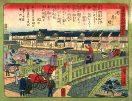 Asakusa Bridge (Asakusabashi), from the series Detailed Pictures of Tokyo (Tokyo meisai zue)