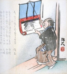 [Man hanging a picture scroll]