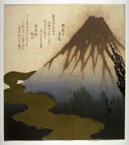 Mt. Fuji Above the Clouds, copy after Hokkei's print from the set of Three Lucky Dreams, originally published in late 1820s