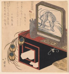 Clothing, Food, and Dwelling (Ishokujū no uchi), from a series of three prints celebrating the Year of the Tiger